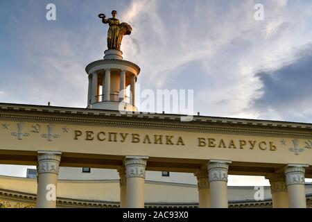 Moscow, Russia - July 22, 2019: Pavilion No. 18, Republic of Belarus at VDNH in Moscow, Russia. - Stock Photo