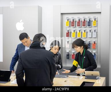 Apple phone and computer section, Bic Camera consumer electronics store, Ginza, Tokyo, Japan - Stock Photo