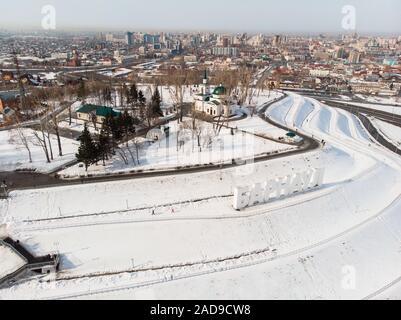 Aerial shot of main view to Barnaul city - Stock Photo