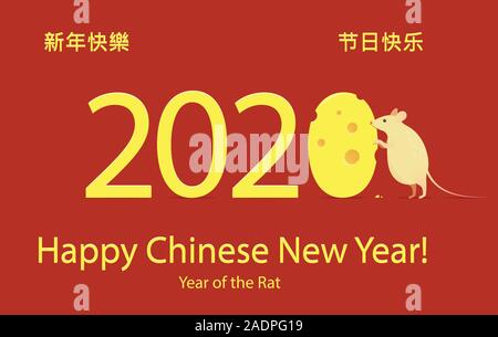 Chinese new year 2020 year of the rat poster, cute and funny cartoonish rat character eating a golden cheese number zero on a red background. Chinese - Stock Photo