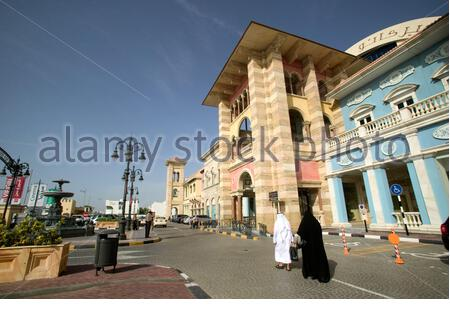 Mercato Mall, Dubai, UAE. - Stock Photo