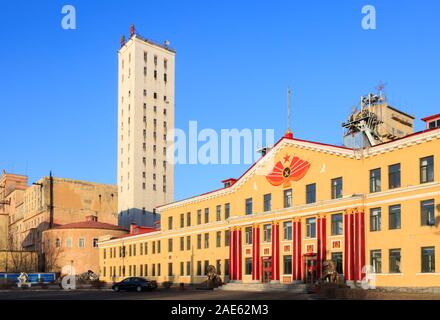 Hegang city,China-15 FEB 2018:the office building of Xingan coal mine,the Chinese on the top of tower is the name of mine ,the Chinese surround of gat - Stock Photo