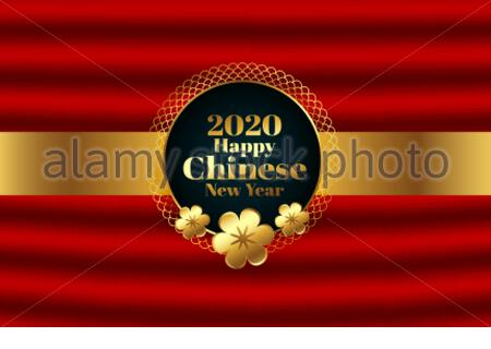 happy chinese new year 2020 red and gold greeting - Stock Photo
