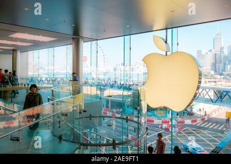 HongKong - November,  2019: The Apple logo in Apple Flagship Store in Hongkong - Stock Photo
