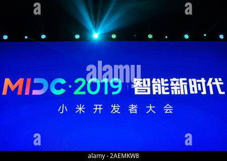 The backdrop of Xiaomi's developer conference, MIDC 2019, in Beijing, China, 19 November 2019. *** Local Caption *** fachaoshi - Stock Photo