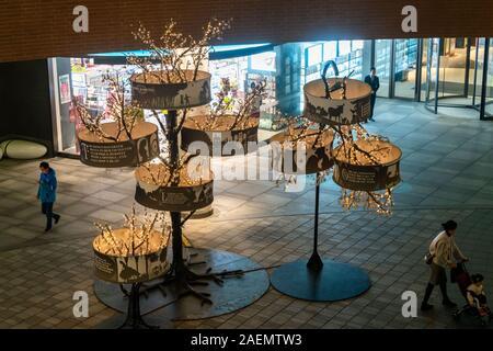 2019 Lumieres Shanghai, an annual light show, kicks off in Xintiandi in Shanghai, China, 22 November 2019. - Stock Photo