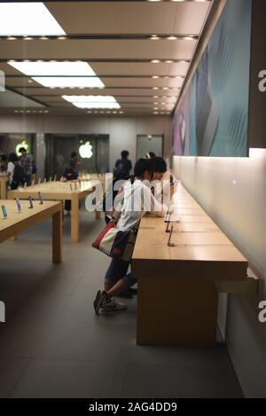 Apple store in Ginza, Tokyo, Japan - Stock Photo