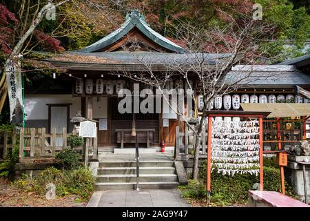 KYOTO, JAPAN -18th  November 2019: Nyakuoji-jinja Shrine, Emperor Go-Shirakawa founded this small shrine as a branch of the Kumano Shrines in 1160. - Stock Photo