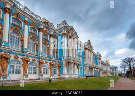 The Catherine Palace, located in the town of Tsarskoe selo. Russian residence of Romanov Tsars in Tsarskoye Selo (Pushkin), Saint Petersburg, Russia