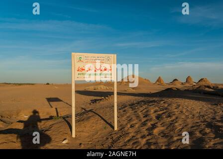 Pyramids, Royal Necropoiis, Nuri near Karima, northern Sudan - Stock Photo