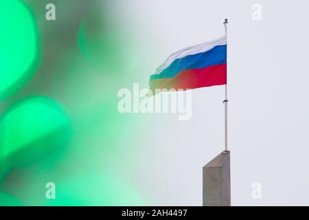 December 24, 2019. Ukraine, Donetsk region. The flag of the Russian Federation in Donetsk in the self-proclaimed Donetsk People's Republic. - Stock Photo