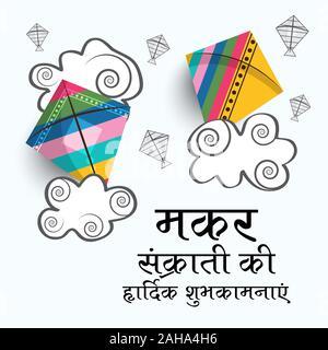 Vector illustration of a Background for indian Festival Happy Makar Sankranti. - Stock Photo