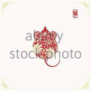 Happy Chinese New Year 2020 Year of the rat with paper cut style. Zodiac sign for greetings card, flyers, invitation, posters, brochure, banners, cale - Stock Photo