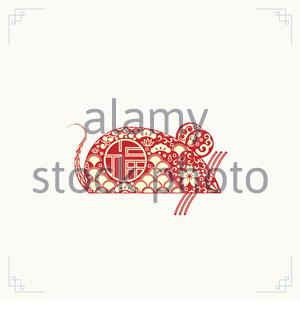 Happy Chinese New Year 2020 Year of the rat paper cut style.Chinese pictograms are blessings. Zodiac sign for greetings card, flyers, invitation, post - Stock Photo