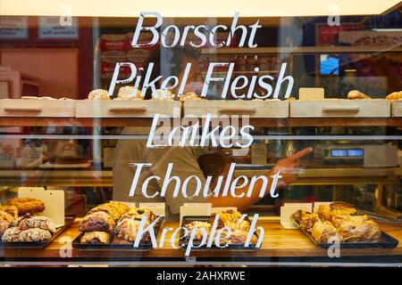 Bakery, Jewish shops, Le Marais, Paris, France - Stock Photo