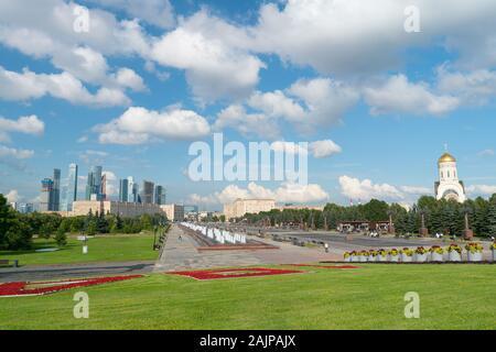 Moscow, Russia - July 18, 2019: Victory Park on Poklonnaya Hill - Stock Photo