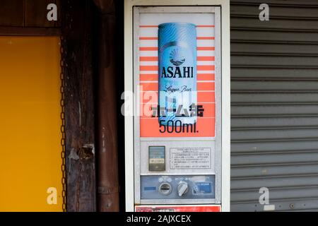 Japanese Beer vending machine, Kyoto, Japan Stock Photo ...