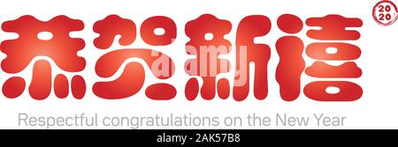 Happy chinese new year 2020 greeting text in chinese calligraphy. Literal translation: respectful congratulations on the New Year.red color - Stock Photo