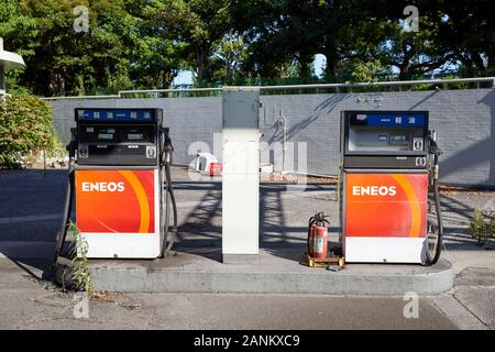 Fuel dispensers at an old Eneos filling station, Japan - Stock Photo