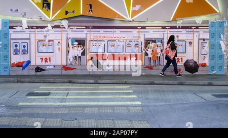 January 20 2020 Tsui_Lam Hong Kong.  Lennon_Wall_depicting the_July_21 Yuen Long MTR violence. - Stock Photo