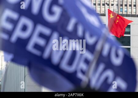 Hong Kong, China. 12th Jan, 2020. A Chinese flag waving during the assembly.The Hong Kong Civil Assembly Team organised a Sunday Assembly to make awareness and promote their coming march on Sunday January 19th, 2020 for Universal Siege on Communists. Credit: SOPA Images Limited/Alamy Live News - Stock Photo
