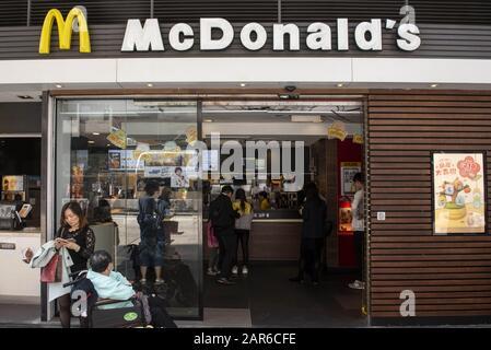 Hong Kong, China. 23rd Jan, 2020. American multinational fast-food hamburger restaurant chain McDonald's seen in Hong Kong. Credit: Budrul Chukrut/SOPA Images/ZUMA Wire/Alamy Live News - Stock Photo