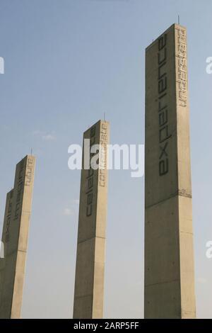Pillars at the entrance to The Apartheid Museum, Ormonde, Johannesburg, Gauteng, South Africa. Stock Photo