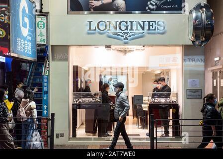 Swiss luxury watchmaker brand Longines store seen in Hong Kong. - Stock Photo
