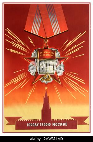 Vintage 1960's Soviet Propaganda poster featuring medal for The Order of October Revolution with the Aurora warship in its centre, suspended above the silhouette of the Kremlin in Moscow. Russia, 1968, designer: V Viktorov, - Stock Photo