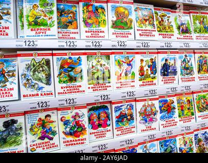 Samara, Russia - February 11, 2020: Various brightly children's books ready for sale in chain superstore