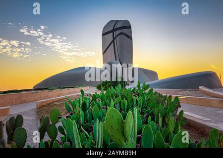 King Abdulaziz Center for World Culture (Ithra) City :Dammam, Country : Saudi Arabia. Photo was taken on Month of February 8th 2020. - Stock Photo