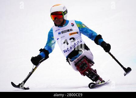 Ueda, Nagano, Japan. 14th Feb, 2020. Mitsufumi Yamamoto (JPN), February 14, 2020 - Alpine Skiing : Men's Giant Slalom Sitting at Sugadaira Pine Beak during 2020 World Para Alpine Skiing Asia Cup in Ueda, Nagano, Japan. Credit: SportsPressJP/AFLO/Alamy Live News - Stock Photo