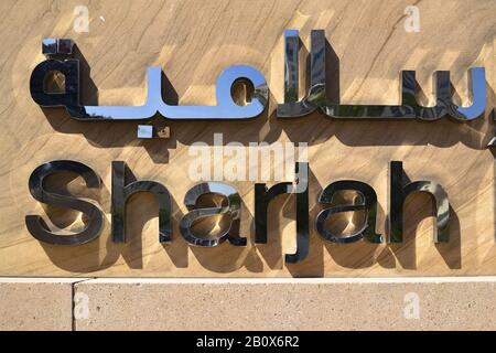 Lettering Sharjah, Emirate of Sharjah, United Arab Emirates, Arabian Peninsula, Middle East, - Stock Photo