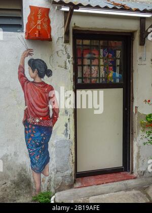 Penang, Malaysia. 02nd Dec, 2019. Street art. Credit: Damian Gollnisch/dpa-Zentralbild/ZB/dpa/Alamy Live News - Stock Photo