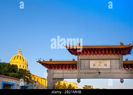 Scenic Havana Chinatown (El Barrio Chino), located close to Havana Old City and EL Capitolio. It is one of the oldest and largest Chinatowns in Latin - Stock Photo
