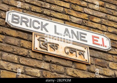 Brick Lane street sign, London, UK - Stock Photo