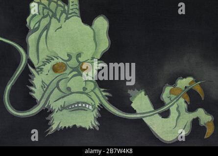 Golden eyed monster from MomoyogusaFlowers of a Hundred Generations (1909) by Kamisaka Sekka..jpg - 2B7W4K8