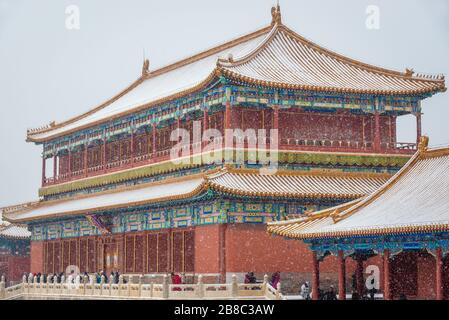 Tower of State Benevolence next to Hall of Supreme Harmony in Forbidden City palace complex in central Beijing, China
