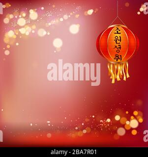 Abstract background with Chinese traditional red lantern and magic light on a red background. - Stock Photo