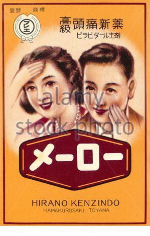 vintage retro Japan Medizin medicine Verpackung packaging package Kopfschmerzen headache Zahnschmerzen toothache Mehroh Schmerzmittel Mann Frau Toyama - Stock Photo