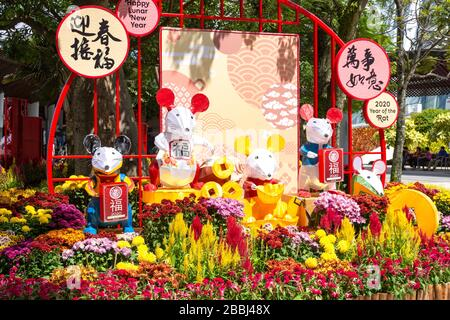 Chinese New Year 2020 decorations, Gardens by the Bay, Downtown Core, Marina South, Singapore - Stock Photo