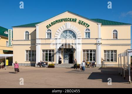 DIVEEVO, RUSSIA - AUGUST 25, 2019: Pilgrimage Center of the Holy Trinity Seraphim-Diveevo Convent