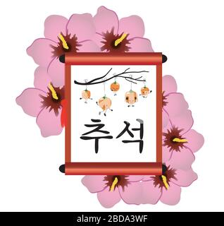 Greeting card for the Korean Chuseok holiday. Harvest and Autumn Day. Persimmon fruit scroll. A stock rose or hibiscus is the national symbol of Korea