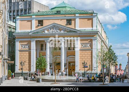 Chamber of Commerce and Industry of the Russian Federation - Stock Photo