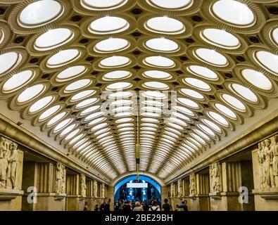 Stunning hall of Elektrozavodskaya metro station in Moscow, Russia - Stock Photo
