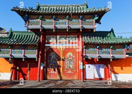 ULAANBAATAR, MONGOLIA, March 9, 2020 : Traditional Gandan monastery in the city center  is closed during pandemia - Stock Photo