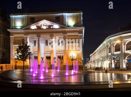 Chamber of Commerce and Industry of Russian Federation at Exchange stock square in Moscow. Russia - Stock Photo