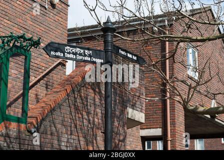 Brick Lane, East London, E1 - Stock Photo