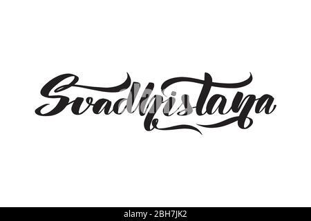 Vector calligraphy illustration isolated on white background. - Stock Photo