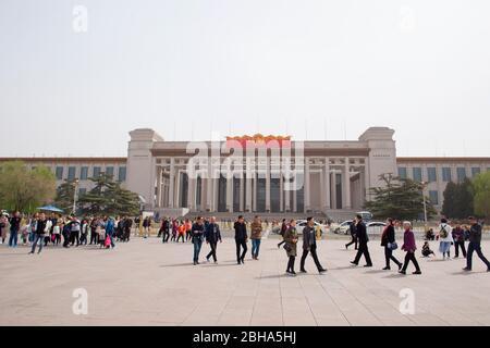 National Museum of China, Tiananmen Square, Beijing, China - Stock Photo